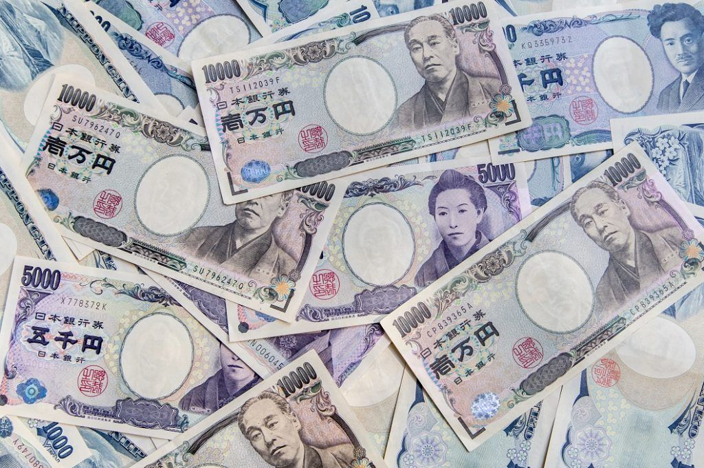 Japanese Yen (JPY) - Overview, History, Post-Crisis